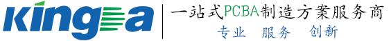 PCBA一站式服务商【雅鑫达】