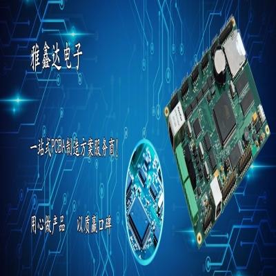如何选择PCB生产和PCBA电子产品加工厂家?